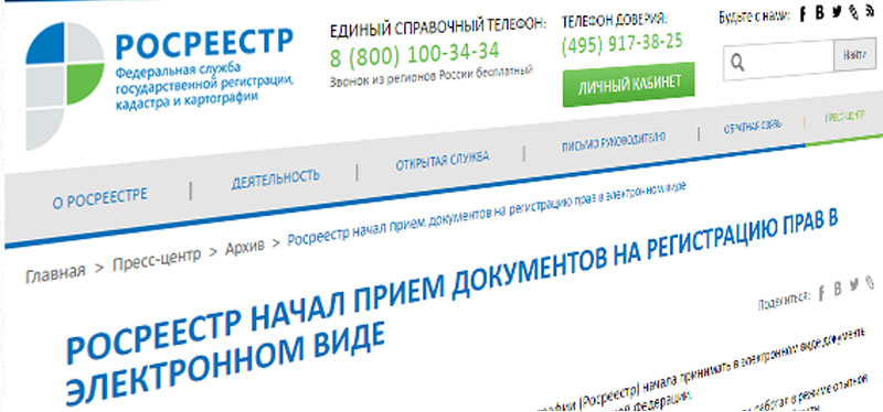 Регистрация дду для ооо участки работы в бухгалтерии